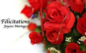 carte felicitation mariage gratuite ã imprimer carte félicitations gratuite imprimer invitation mariage carte mariage texte mariage