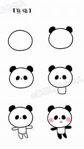 How to draw a panda | art | Pinterest | Panda, Doodles and ...