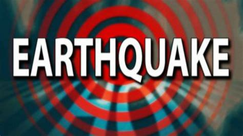 Heightened Earthquake Alert Issued For Southern California