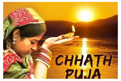 chhath puja video songs free download 2016