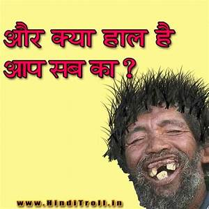 Whatsapp Funny Hindi Jokes: 1000+ Hindi picture comments ...