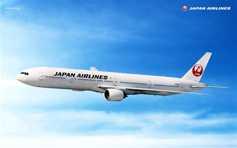 JAPAN AIRLINES - 777-300 (JAL Aircraft Collection)