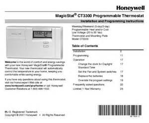 Honeywell Thermostat User Manual