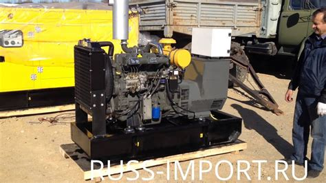 Дизельный генератор ммз ад50т400 • эд50т400