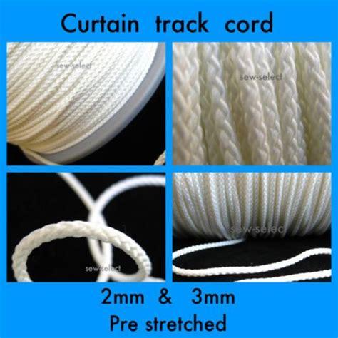 curtain track cord