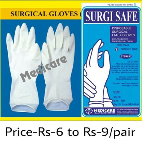 sterile surgical gloves manufacturers  india images