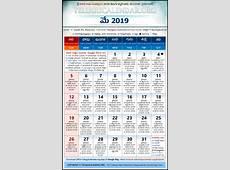 Telangana 2019 May Telugu Calendar High Resolution
