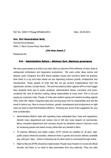 administrative reform  india letter  gandhi seva dham