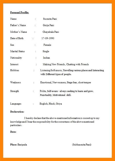 student cv format pdf brave100818