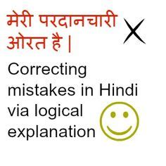 hindi worksheets   images