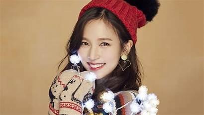 Twice Mina Pc Wallpapers Desktop 트와이스 Nayeon