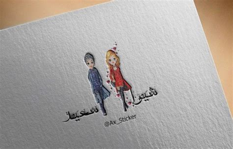 برای دیدن این عکس ها باید عضو شوید! عکس اسم سعید و شیوا :: استیکر نام ها