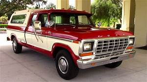 1979 Ford F250 For Sale