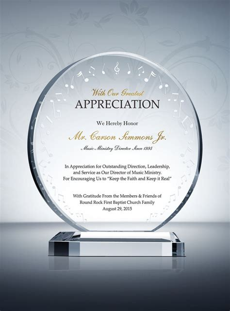 ministry appreciation plaque  ministry