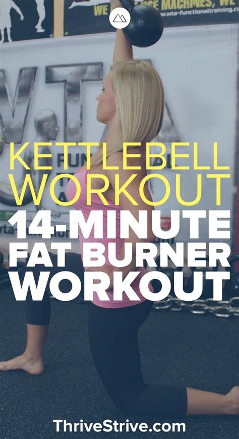 kettlebell workouts fat workout weight loss lose thrivestrive tips help circuit training