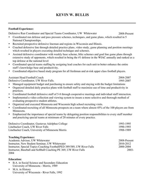 Football Coach Resume by Kevin Bullis Resume For Uw Whitewater S New Football