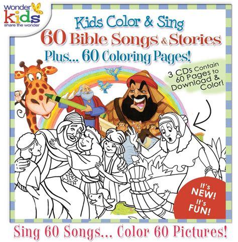 Kids Color & Sing 60 Bible Songs & Stories  Wonder Kids