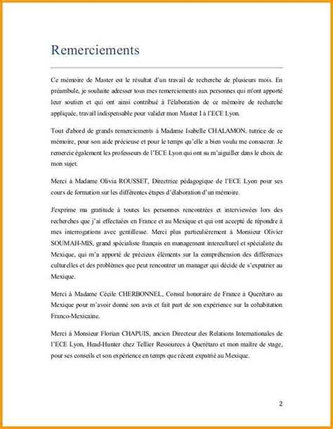 12 m 233 moire exemple lettre administrative