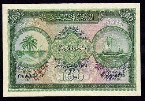 maldives paper money  rufiyaa banknote  world banknotes coins pictures  money