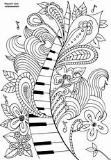 Coloring Music Pages Adult Adults Colouring Piano Musical Harpsichord Books Themed Drawing Sheets Voor Notes Volwassenen Printable Kleuren Amazon Getdrawings sketch template