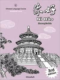 ChinaSoft Pty Ltd - Ni Hao Series