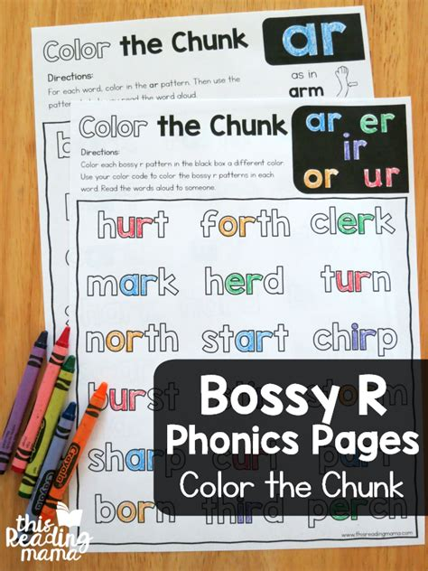 color  chunk phonics pages  reading mama