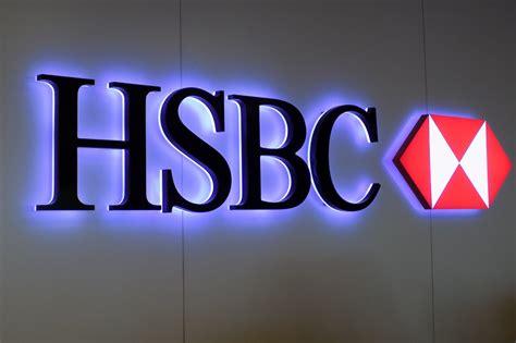 hsbc bank notifies customers  hacking incident updated