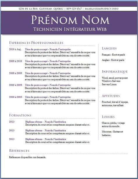 Exemple De Curriculum Vitae 2015 by Cv En Francais Exemple Curriculum Vitae Exemple Gratuit Psco