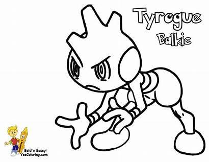 Pokemon Coloring Pages Hitmonchan Tyrogue Celebi Bubakids