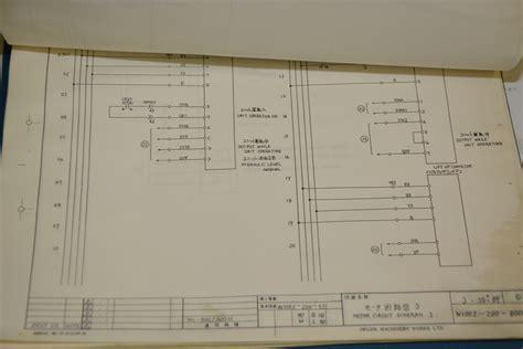 Schematic Manual For Okuma Cnc Mch Control Wiring