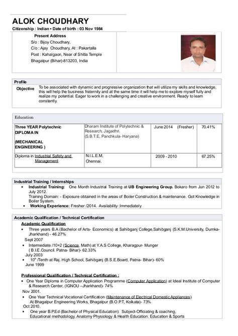 Resume Format Of Diploma Mechanical Engineer by Cv Resume Alok Choudhary Diploma Mechanical Engineering Fresher 2013
