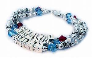 hebrew mother name bracelet with hebrew letter blocks With hebrew letter charms