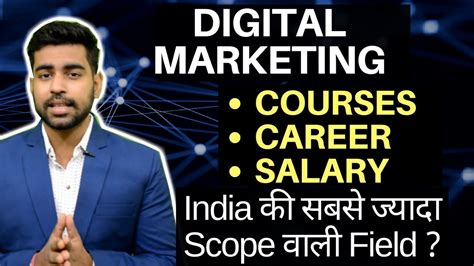 free marketing course for beginners digital marketing for beginners career courses