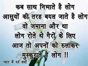 RISK QUOTES IN HINDI image quotes at hippoquotes.com