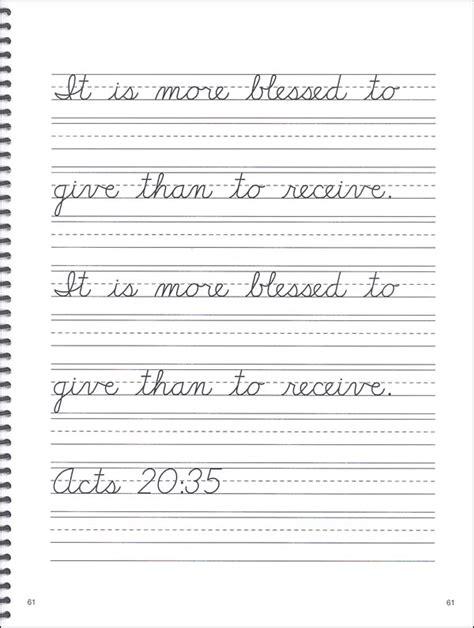 2nd grade 187 2nd grade handwriting worksheets printable
