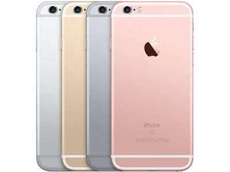 iphone 6s price philippines apple iphone 6s 16gb price in philippines on 05 jun 2015