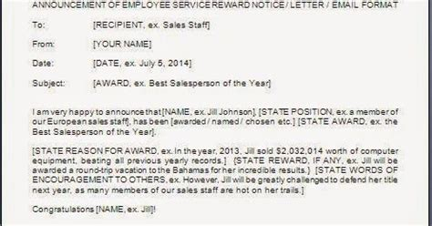 employee award announcement sample