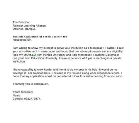 application letter for teaching job in school top form