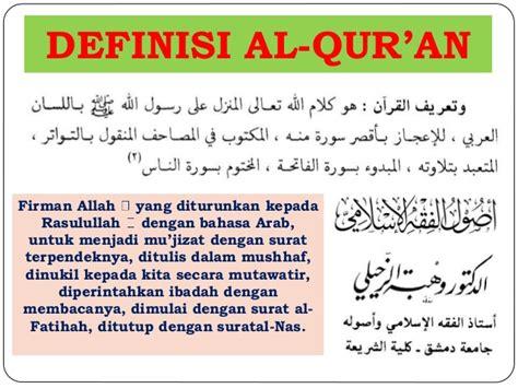 Ssmoga allah terus memudahkan lidah ini melafalkan alquran setiap hari dan malam. Tulisan Arab Dalam Al Quran