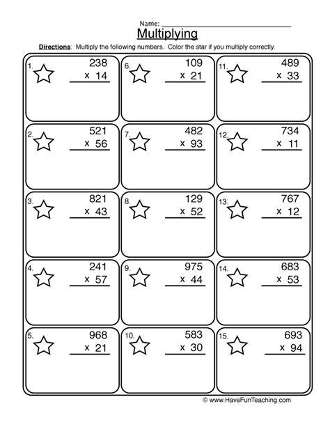 multiplication 2x3 digit worksheet 1 have fun teaching