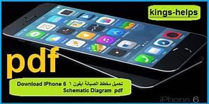 U062a U062d U0645 U064a U0644  U0645 U062e U0637 U0637  U0627 U0644 U0635 U064a U0627 U0646 U0629  U0627 U064a U0641 U0648 U0646 6 Download Iphone 6 Schematic