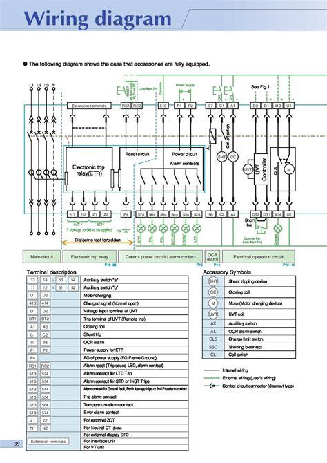 acb panel wiring diagram 24 wiring diagram images