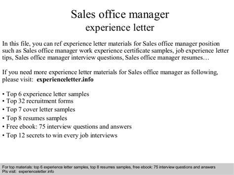 sales office manager experience letter
