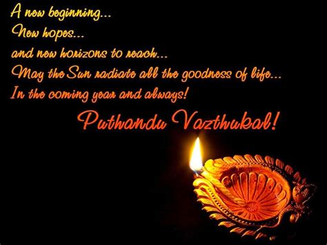 Happy Puthandu Images, Tamil New Year 2017 Photos & Wallpaper For ...