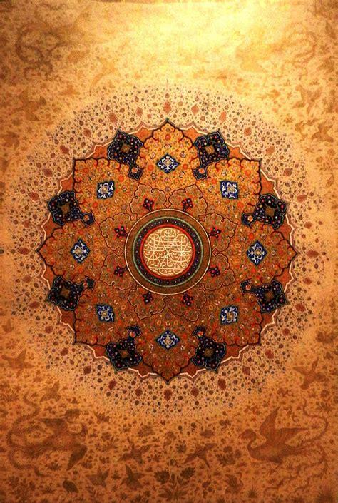 islamic art islamic art mandala mandala art islamic art