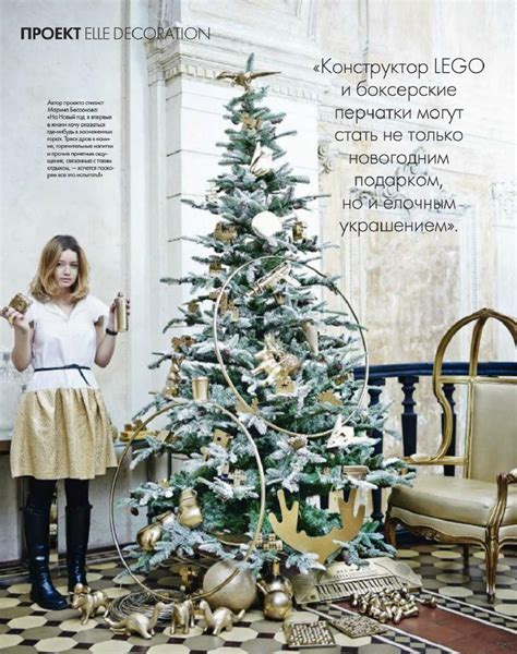 Christmas Homes   Elle Decoration Russia December 2013