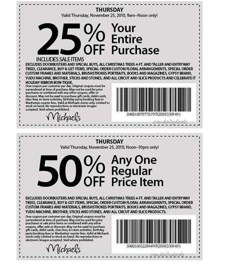arthur george coupon