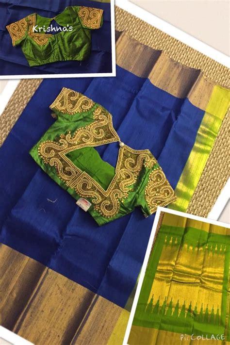 1000 images about blouse design on pinterest saree