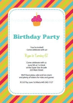 printable birthday party invitation templates