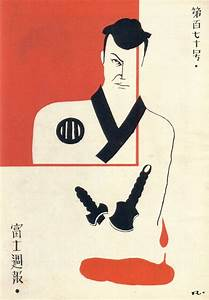 Japanese graphic design from the 1920s-30s | smsnchz ...